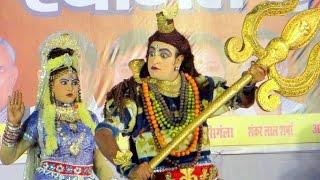 Amazing Dance Of God Shiva | Shiv Jhanki | Jagran | Shiva Tandav