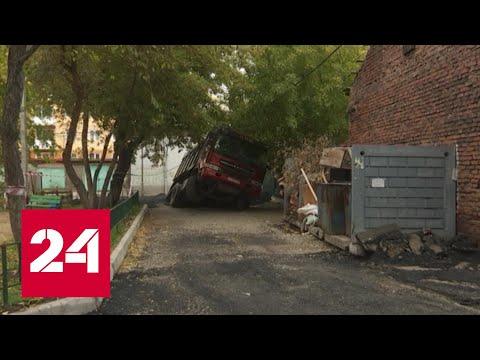 Груженый самосвал ушел под землю в центре Иркутска
