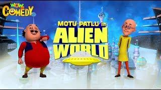 Motu Patlu in Alien World | Movie Promo | Kids animated movies | Wowkidz Comedy