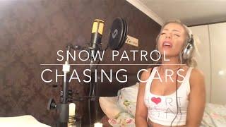 Chasing Cars | Snow Patrol Cover | Cover | Samantha Harvey