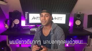 "Ahzee - ""BURN IT DOWN"" Asia Tour ! (เพลงที่มันมีงูออกมา )"