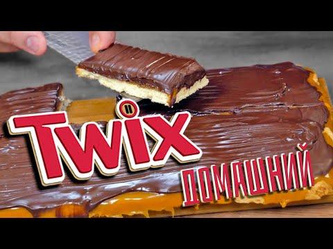 Как дома самому сделать ТВИКС (Twix) | Страдания по карамели