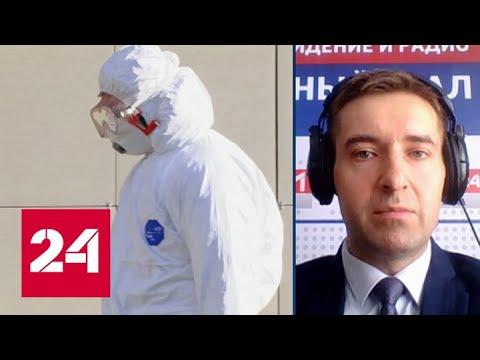Некоторые ограничения снимаются: губернатор Челябинской области обратился к населению