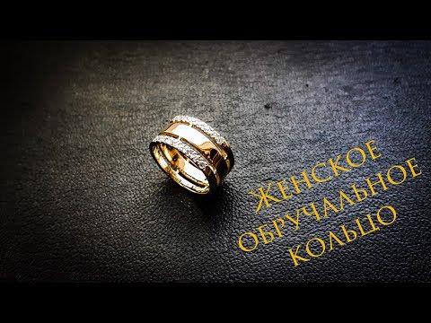 Изготовление золотого женского обручального кольца .Мастер класс#MatsonJewellery photo