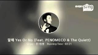 [everysing] 말해 Yes Or No (Feat. PENOMECO & The Quiett)