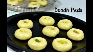 Doodh Peda recipe | Milk Peda recipe | Paalakova