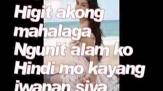 AKO NA LANG ANG LALAYO w/ lyrics