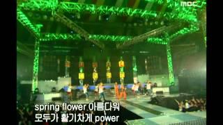 음악캠프 - Turtles - Four seasons, 거북이 - 사계, Music Camp 20020727