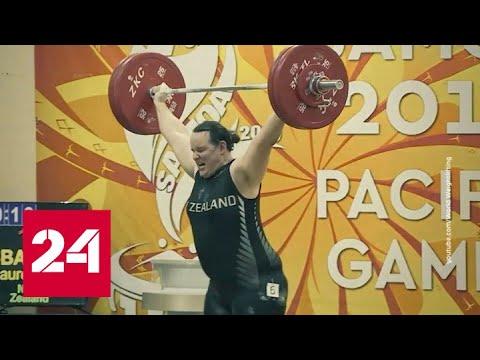 Битва полов: Олимпиада в Токио вошла в историю, но может в нее и вляпаться  