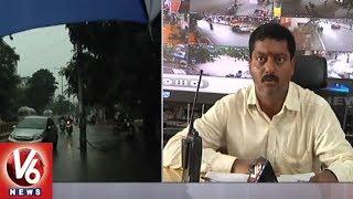 Heavy Rain Lashes Parts Of Hyderabad, GHMC Deploys Emergency Teams | V6 News