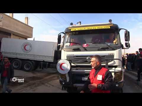 دخول قافلة مساعدات لبلدة النشابية في الغوطة الشرقية