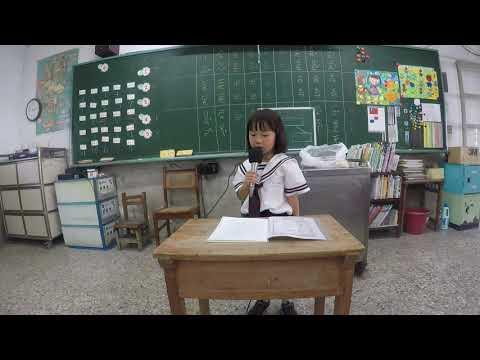 自我介紹23 - YouTube