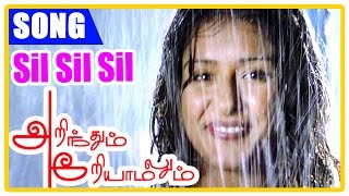 Pa Vijay Tamil Songs | Arinthum Ariyamalum | Songs | Sil Sil Sil Mazhaiyae Song Video |