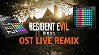 Resident Evil 7: Biohazard OST - Launchpad cover (Go Tell Aunt Rhody) [Andrey Papin Remix]