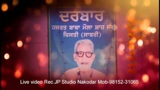 Singer Andaaz khan live video mela Baba mole shah ji