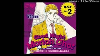JoJo's Bizarre Adventure Diamond is Unbreakable OST 2 25 - FAITH