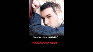 10.Eisai sexy-Constantinos Ntantis(CD Rip Akatallili odos 2012)