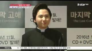 [생방송 스타뉴스] ' 팝페라 가수' 임형주, 데뷔 19년 만에 첫 연기도전 소감은?