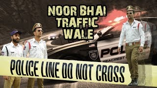 Noor Bhai Traffic Wale || It's Pure Hyderabadi Comedy || Shehbaaz Khan and Team