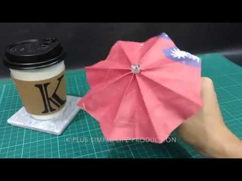 手作小紙傘 摺紙 Origami Umbrella - YouTube
