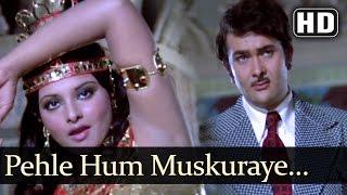 Pehle Hum Muskuraye Phir Woh Muskuraye - Rekha - Randhir Kapoor - Kachcha Chor - Hindi Songs