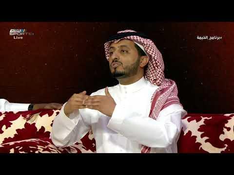 أحمد البريكي - يجب أن نعتذر للطائي و الكوكب على الظلم الذي وقع عليهم #برنامج_الخيمة