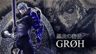Soul Calibur 6 | Arcade Mode - Groh
