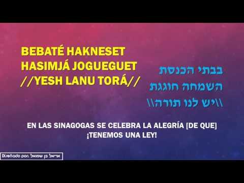 jonathan-settel-yesh-lanu-torah-musica-mesianica