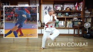 Kata In Combat | Real Karate Applications