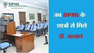 Dr. APJ Abdul Kalam Motivational Speech to Student at DPMI Delhi, India