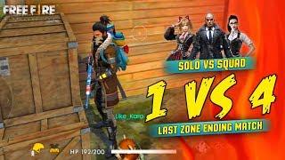 Solo vs Squad Famas Master 17 Kills Gameplay - Garena Free Fire