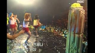 음악캠프 - Turtles - Four seasons, 거북이 - 사계, Music Camp 20020706