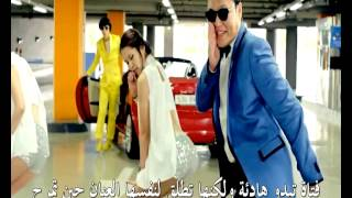 PSY - Gangnam Style (강남스타일) Official Music Video HD ترجمة قانقم ستايل