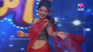 Malayalam Serial Actress Hot Navel Scene from Reality Show width=