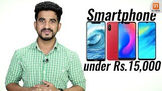 Top 5 smartphones under Rs 15,000 | October 2018 [Hindi हिन्दी]