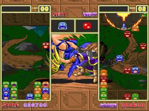 Witch Frog (Nerlaska Software) (Windows) [1998] [PC Longplay]