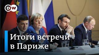 Спецвыпуск: Путин Зеленский