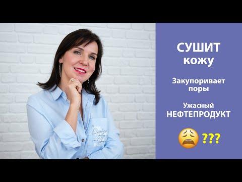 Минеральное масло в косметике - кому можно, а кому нельзя? photo