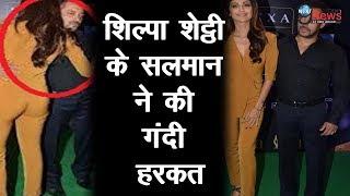 Shilpa Shetty के साथ Salman Khan ने किया ऐसा, VIRAL हुई ये PHOTO उड़ा देगी होश!|Shilpa-Salman