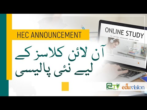New Policy for Online Classes - HEC Announcement