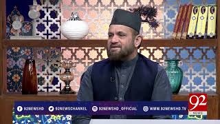 Subh E Noor - 10 November 2017 - 92NewsHDPlus