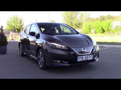 Nissan Leaf Base
