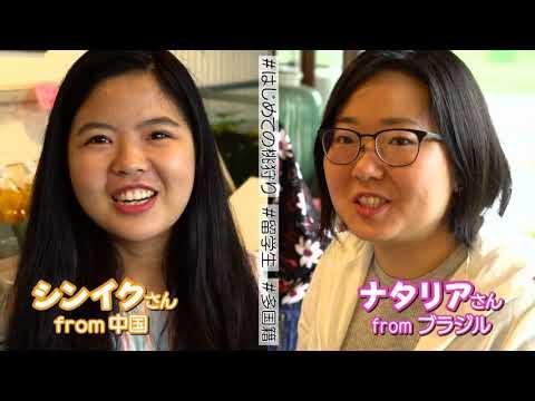 福島の夏の宝石に、国境はない。