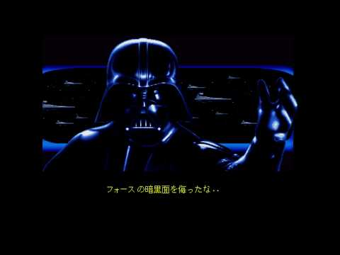 Star Wars Arcade (MAME UI 0.187) progreso en la emulación