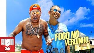 MC Magal e MC Leozinho ZS - Fogo no Verdinho (Deejhay Pedro)