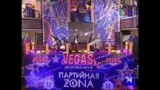 Arash Feat. Sean Paul - She Makes Me Go ( Live )
