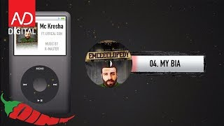 04. Mc Kresha feat. Lyrical Son - My Bia
