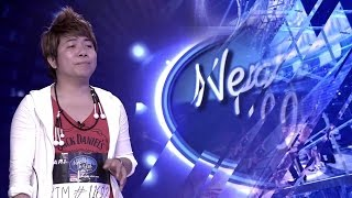 Nepal Idol 2017 first TV Look (Exclusive) - Official UHD Video | RabinsXP