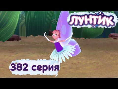 Обучающий мультфильм паровозик чух все серии подряд скачать ноты.