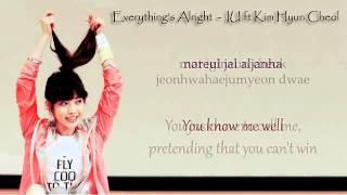 IU ft Kim Hyun Cheol - Everything's Alright (Eng + Han Rom Lyrics Sub)